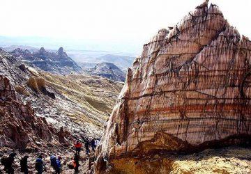 کوه نمک1