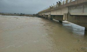 رود مند1