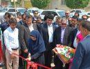افتتاح فرهنگسرای قلعه محمد خان دشتی