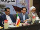 معاون سیاسی استاندار بوشهر