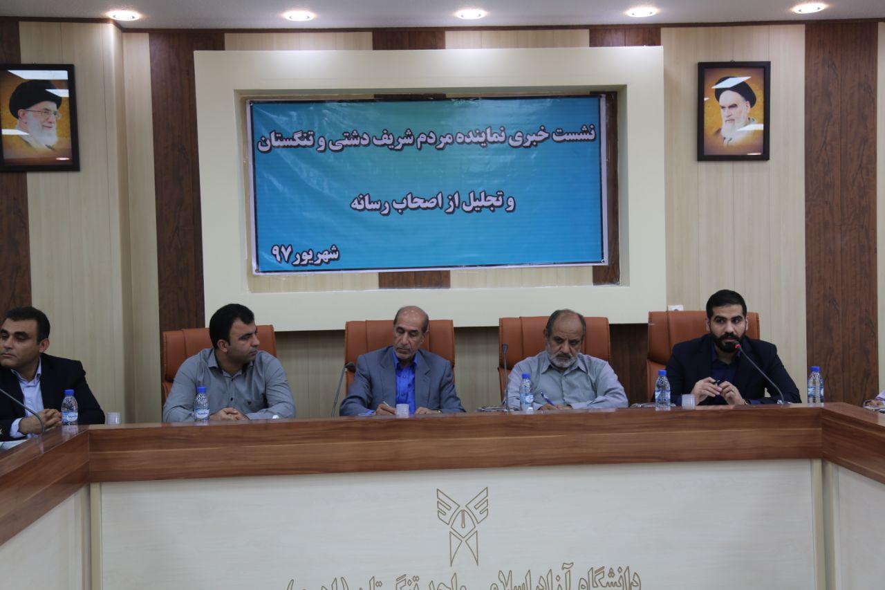 http://www.khormouj-news.ir/wp-content/uploads/2018/08/IMG_20180823_223139_589.jpg